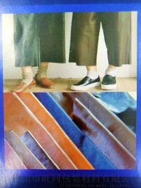 佛山转移效果好的皮革纺织布印花全消光转移膜哪些