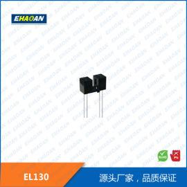 YC1602槽型光电开关,国产红外开关,亿毫安电子