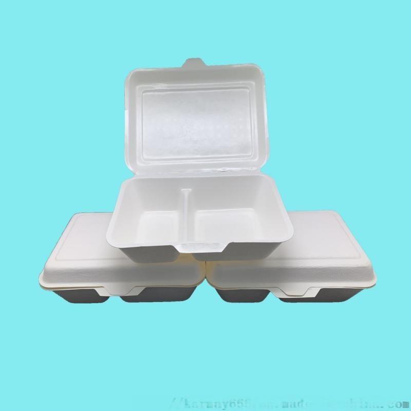 1000ml 2格餐盒紙漿模塑產品可降解快餐盒