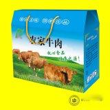 四川成都土特产包装盒 翻盖礼品纸盒设计