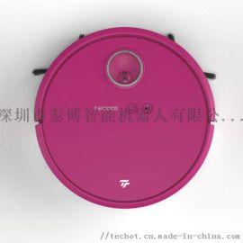 扫地机器人--TV-02N--粉色