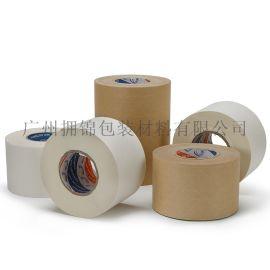 湿水加纤维牛皮纸胶带 环保可降解纸胶带可定制印刷