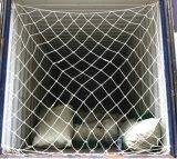 平高柜集装箱防护网集装箱网隔离网货柜挡网