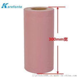 绝缘矽胶布/散热片/ 高导热散热胶 /绝缘材料