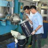 环保注射硅胶高透明硅胶