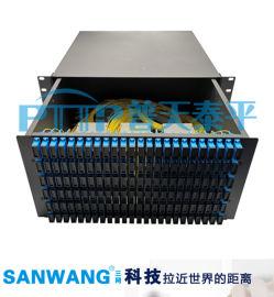96芯(FC/SC/LC/ST)抽屉式光纤配线架