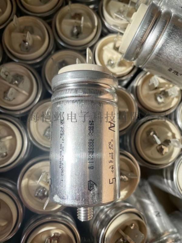 意大利C878AF2薄膜电容