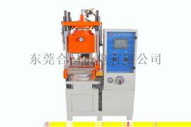 浈颖直销 服装商标成型机 硅胶产品硫化机 自动抽真空 操作简单