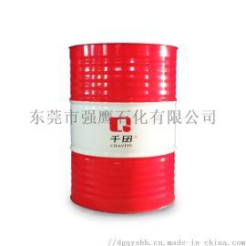 **镜面火花机油|合成火花机油|火花加工油