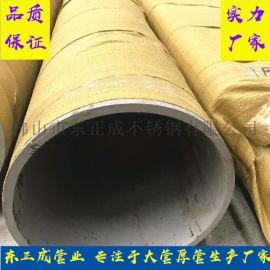 佛山321不锈钢无缝管,321不锈钢工业管