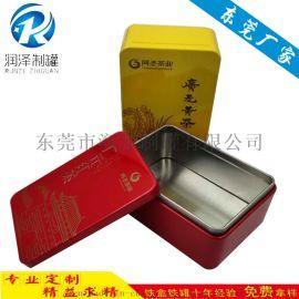 长方形马口铁罐茶叶罐保健品包装铁盒