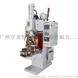 亨龙165KVA端子热压式焊接机