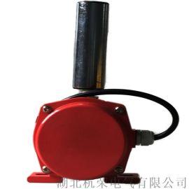 杭荣铝锌压铸皮带机跑偏检测器GEJ30