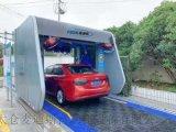 福建全自動洗車機,自動洗車機質量好