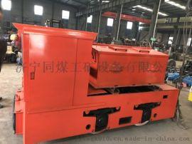供应5T防爆蓄电池电机车 5吨电机车山东厂家