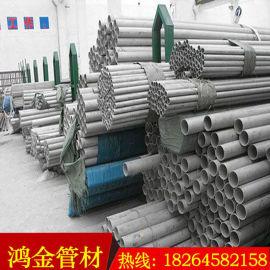 不鏽鋼管 304不鏽鋼管 酸洗退火不鏽鋼管材