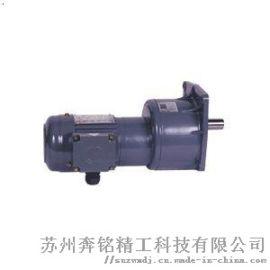 台湾晟邦减速电机马达减速电机