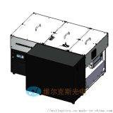 IPCE是光電轉換效率的縮寫