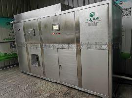 餐厨垃圾处理设备_厨余垃圾处理设备_湿垃圾处理设备