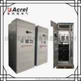 有源滤波及无功补偿装置—全效电能质量治理