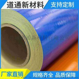 广告级PET单色反光膜 3100反光贴 刻字膜 普通膜 交通膜