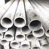 广东304不锈钢流体管,酸洗面不锈钢流体管现货