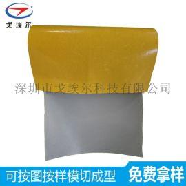 供應新能源能電池密封專用發泡硅膠板