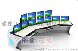 中山**定制监控中心控制台 指挥中心调度台免费设计