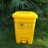 重庆力优30L脚踏塑料垃圾桶 黄色医疗废物垃圾桶