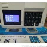 北京售飯機 4G網路在線通訊 餐廳售飯機