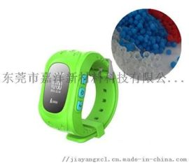 安全环保无毒的智能手表带TPE原材料