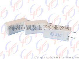 广东立式陶瓷外壳10W功率型水泥固定电阻器
