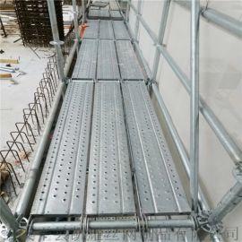 建筑工地钢跳板,平台搭建脚手架跳板,加强筋钢踏板