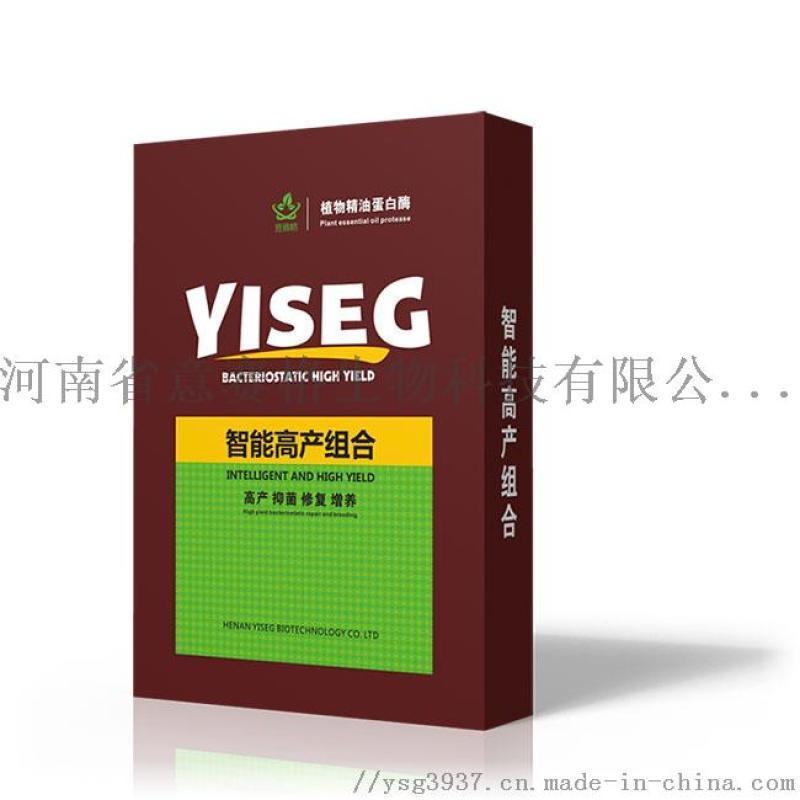 意赛格-智能高产组合-菌剂