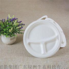 厂家直销一次性纸浆模塑餐具甘蔗渣浆9寸3格圆盘