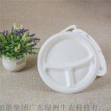 廠家直銷一次性紙漿模塑食具甘蔗渣漿9寸3格圓盤