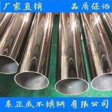 瀋陽不鏽鋼空心管廠家,供應201不鏽鋼空心管