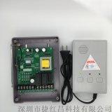 通用单轨伸缩门控制器 有轨电动伸缩门平移门控制器