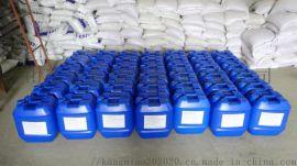 反渗透阻垢剂如何保护ro膜