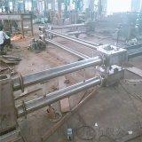 矿粉输送机 管链式输送机链片 六九重工 管链输送机
