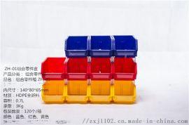 重庆塑料零件盒组立零件盒型号大全