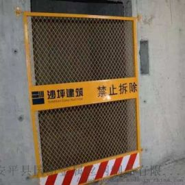 杭州基坑护栏施工围挡 电梯井口护栏 现货发售