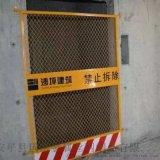 杭州基坑護欄施工圍擋 電梯井口護欄 現貨發售