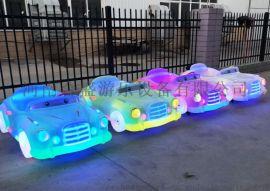 广场出租儿童广场游乐车汽车碰碰车双人发光电动玩具车