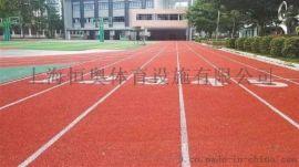 上海橡胶安全地垫工程上海幼儿园彩色操场造价