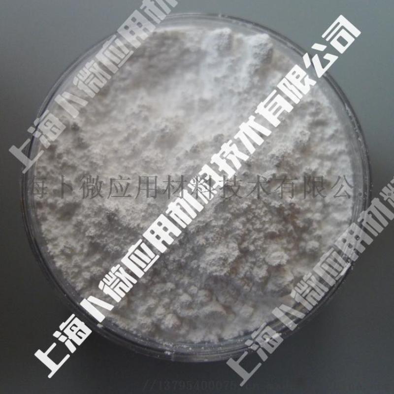 氫氧化鋁Al2(OH)3