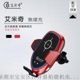 車載手機支架 吸盤磁吸通用汽車用品