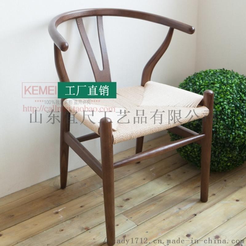 厂家直销中式实木餐椅餐厅扶手椅
