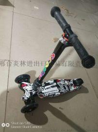 儿童两轮涂鸦版米高滑板