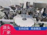 口服液灌装机广州全自动灌装机液体灌装机